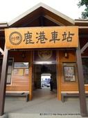 20111104輕風艷陽鹿港行上:P1280913.JPG