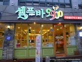 20120711釜山西面셀프바9900(SELF BAR,烤肉吃到飽):P1440193.JPG