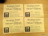 20130817HOTEL TOKYU BIZFORT HANA東急那霸商務休閒飯店:P1710539.JPG