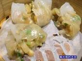 20190705台北潮品集潮州餐廳@神旺大飯店:萬花筒的天空20潮品集.jpg