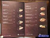 20191023台北Maple Tree House楓樹韓國烤肉:萬花筒4楓樹烤肉.jpg
