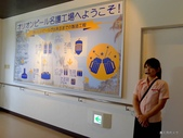 20130821沖繩名護ORION啤酒工廠:P1740462.JPG