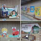 20181021韓國釜山甘川洞文化村감천문화마을:相簿封面