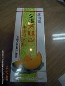 20110713北海道旭川市旭山動物園:DSCN9879.JPG