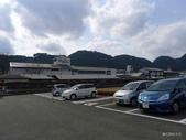 20150208日本鹿兒島宮崎第三天:P1960039.JPG