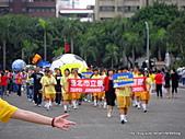 20101010雙十國慶百年遊行剪影:DSCN9892.JPG