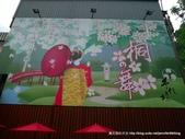 20110619手信坊創意和菓子文化館:P1140826.JPG