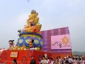 20130224台灣燈會在竹北:P1640920.jpg