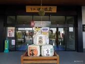 20150208日本鹿兒島宮崎第三天:P1960057.JPG