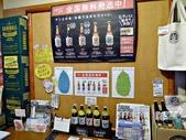 20171231日本沖繩文化世界王國(王國村):P2490254.JPG.jpg