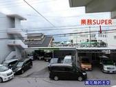 20190101日本沖繩アジアハウス in 具志(ASIA HOUSE IN 具志):萬花筒的天空AH30.jpg