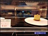 20200705桃園平鎮雨日子甜點咖啡:萬花筒15雨日子.jpg