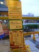 20120711釜山西面셀프바9900(SELF BAR,烤肉吃到飽):P1440195.JPG