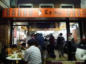 20121020大溪老街百年油飯:175-P1500674.JPG