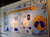 20130821沖繩名護ORION啤酒工廠:P1740463.JPG