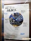 20171208高雄富野渡假酒店:201712高雄富野462.jpg