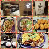 NARA (1).jpg - 20180504台北NARA泰式餐廳