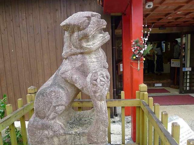 P2490258.JPG.jpg - 20171231日本沖繩文化世界王國(王國村)