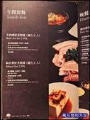 20191023台北Maple Tree House楓樹韓國烤肉:萬花筒8楓樹烤肉.jpg