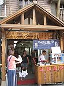 20090322平溪菁桐踏青去:IMG_5825.JPG