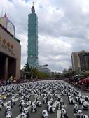 20140228熊貓世界之旅台北市府站:P1810075.JPG