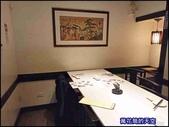 20201220台北宮川日本料理:萬花筒2宮川.jpg