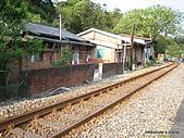 20090322平溪菁桐踏青去:IMG_5784.JPG
