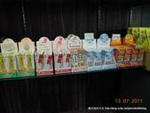 20110713北海道旭川市旭山動物園:DSCN9880.JPG