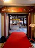 20130819沖繩Rizzan Seapark晚餐七福:P1720729.JPG
