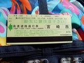20150208日本鹿兒島宮崎第三天:P1960144.JPG