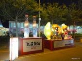 20170210雲林台灣燈會:P2370088.JPG