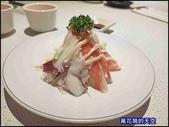 20201220台北宮川日本料理:萬花筒4宮川.jpg