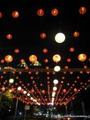 2010高雄燈會藝術節~愛,幸福:IMG_3507.JPG