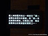 20110411舞蝶館~優人神鼓之花蕊渡河:P1100448.JPG