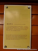 20111104輕風艷陽鹿港行上:P1280915.JPG