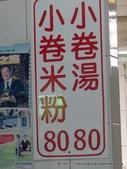 20120603台南葉家小卷米粉:P1410814.JPG