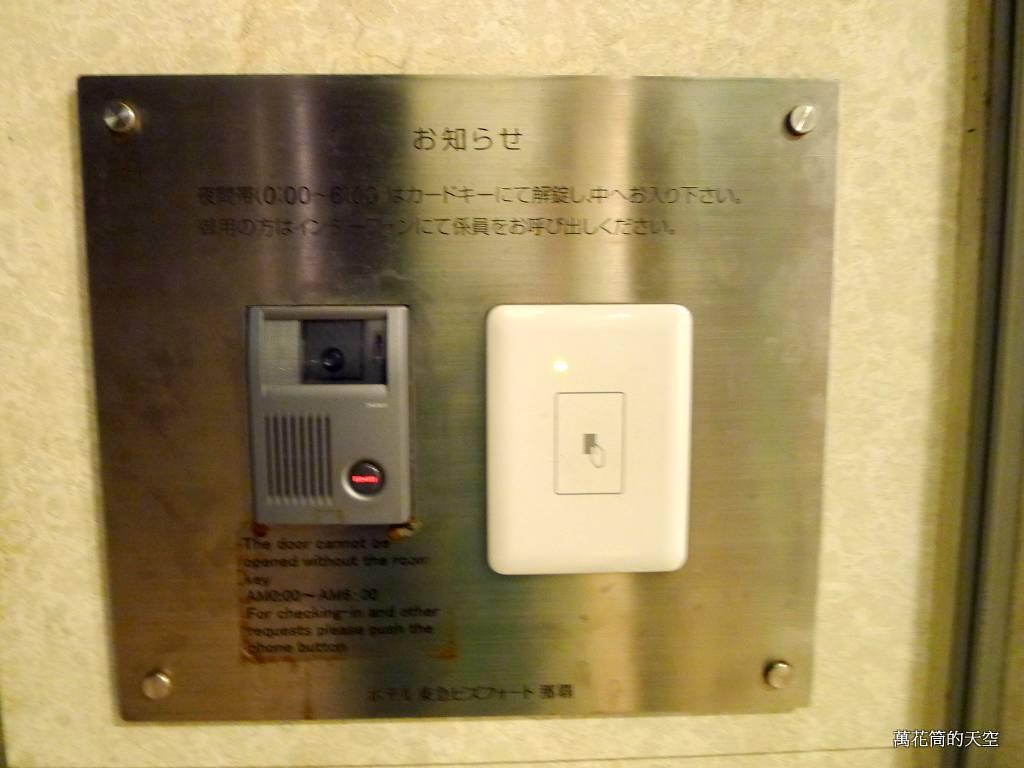 20130817HOTEL TOKYU BIZFORT HANA東急那霸商務休閒飯店:P1710616.JPG