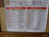 20130818沖繩琉球村:P1710767.JPG
