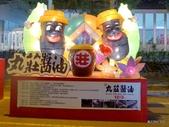 20170210雲林台灣燈會:P2370089.JPG