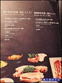 20191023台北Maple Tree House楓樹韓國烤肉:萬花筒10楓樹烤肉.jpg