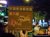 2010高雄燈會藝術節~愛,幸福:DSCN1057.JPG