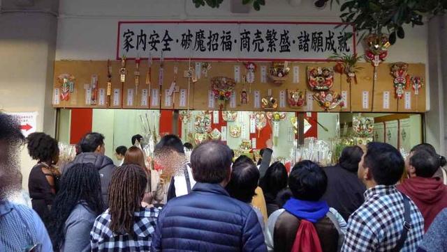 P2490474.JPG.jpg - 20180101日本沖繩波上宮初詣