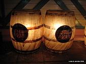 20090724宜蘭青蔥酒堡蘭雨節:IMG_7050.JPG