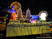 2010高雄燈會藝術節~愛,幸福:DSCN1042.JPG