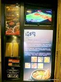 20121215新北涓豆腐板橋店:P1570571.JPG