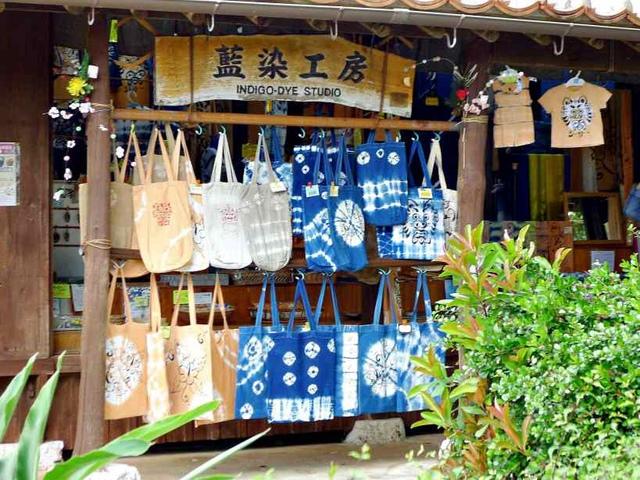 P2490209.JPG.jpg - 20171231日本沖繩文化世界王國(王國村)