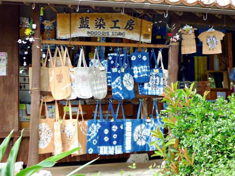 20171231日本沖繩文化世界王國(王國村):P2490209.JPG.jpg