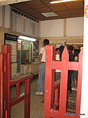 20090322平溪菁桐踏青去:IMG_5828.JPG