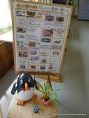 20110713北海道旭川市旭山動物園:P1160865.JPG
