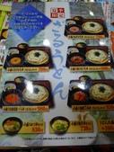 20110716火腿戰激安店買翻天第五日:P1190738.JPG